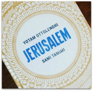 Jerusalem Cook Book